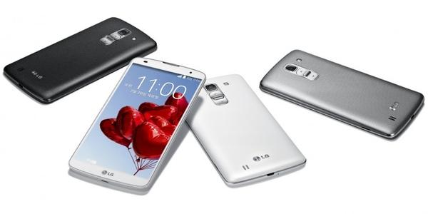 LG G2 mini al mejor precio
