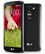 LG G2 mini barato