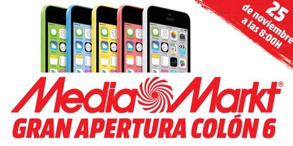 El nuevo media markt de col n en valencia tira los precios for Ofertas hornos media markt