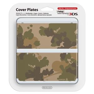 Carátula Camuflaje para New Nintendo 3DS