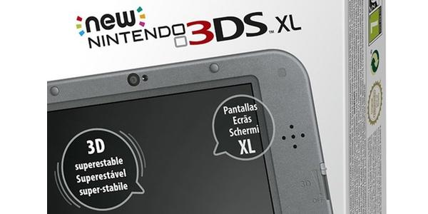 Reservar New Nintendo 3DS al mejor precio