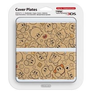 Cubierta Kirby para New Nintendo 3DS