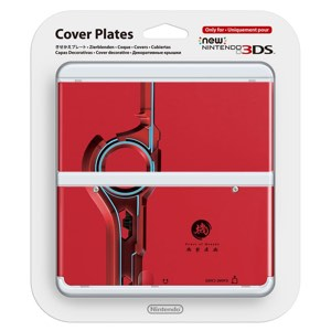 Cubierta Xenobladepara New Nintendo 3DS