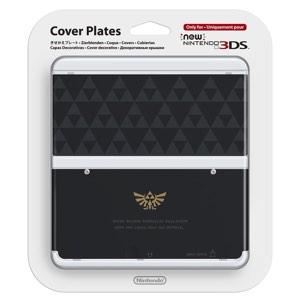 Cubierta Zelda Triforce para New Nintendo 3DS