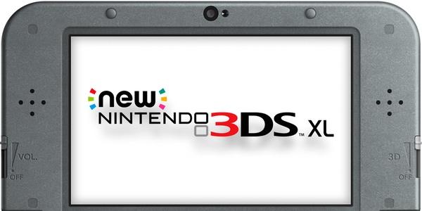 New Nintendo 3DS XL barata