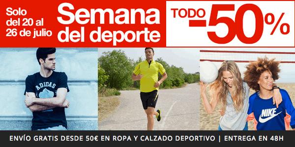 Ofertas de la semana del deporte en El Corte Inglés (julio 2015) 6b7cbcf248d