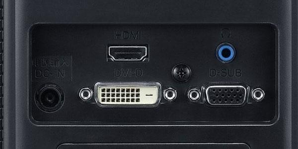 monitor-lg-22mp57vq-p-ips-conexiones.jpg
