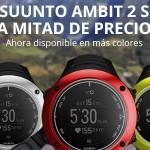 reloj deportivo con GPS y pulsómetro Suunto Ambit 2 S