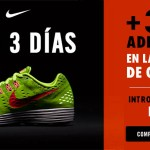 Descuento Black Friday Nike