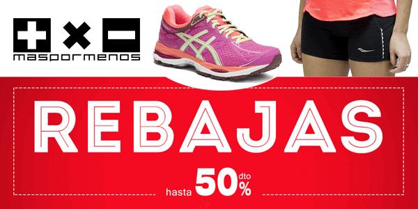 3ad2b262d94fd Rebajas 2016 en zapatillas y ropa deportiva de Maspormenos