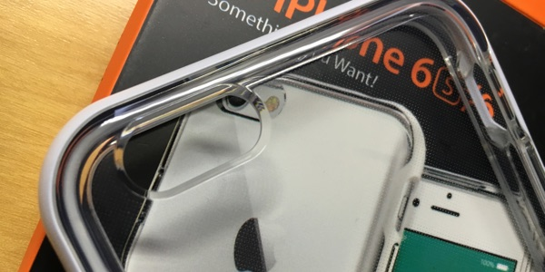 funda de calidad iphone 6