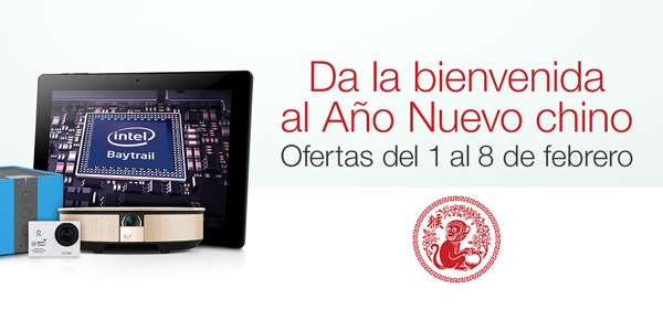Ofertas Flash Amazon Año Chino
