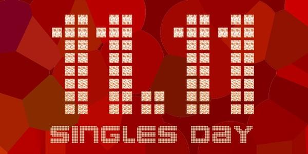 Single's Day qué es y cómo surgió