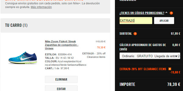 Cupón de descuento EXTRA20 en la web de NIKE por tiempo limitado