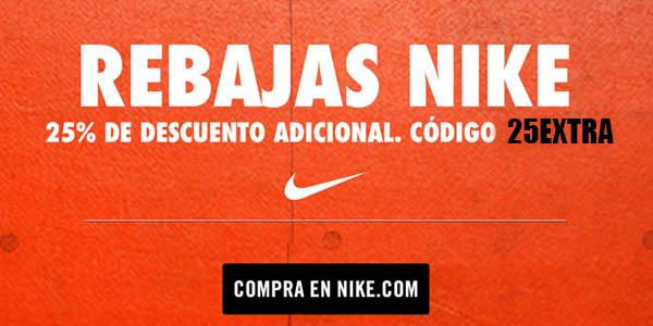 Rebajas del 25% extra en Nike con código de descuento