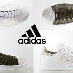 Zapatillas Adidas Originals Superstar Decon rebajadas