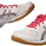 Zapatillas Asics Gel-Rocket 8 blancas para mujer rebajadas