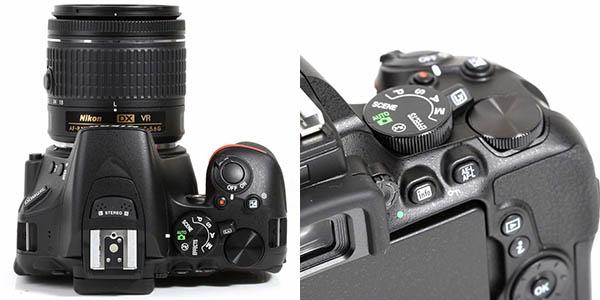 Cámara Nikon D5600 con objetivo AF-P DX Nikkor 18-55mm VR