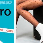 Zatro calzado de marca online rebajado en el Black Friday