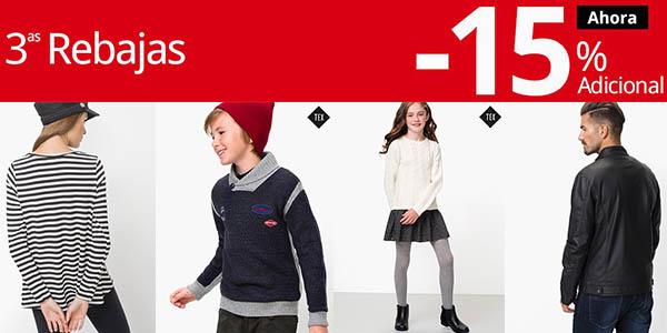 Carrefour Moda descuento adicional rebajas