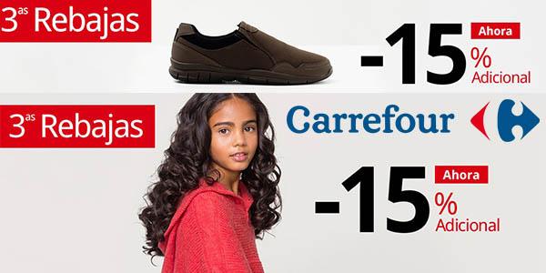 Carrefour terceras rebajas febrero 2018