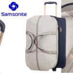 Bolsa de viaje Samsonite Uplite Duffle de 68,5 litros y 55 cm apta para cabina barata en Amazon