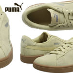Zapatillas deportivas Puma Smash V2 unisex baratas
