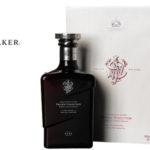 Whisky John Walker Sons Private Collection 2015 Edition barato en Amazon