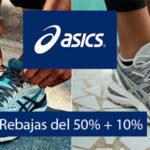 Promoción de ropa técnica y calzado deportivo Asics