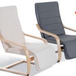 Sillón de relax HomCom de madera de abedul multiposiciones barato en eBay