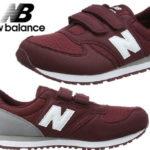 Zapatillas deportivas infantiles New Balance Ke420v1y baratas