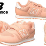 Zapatillas deportivas infantiles unisex New Balance Ka373 naranja coral baratas