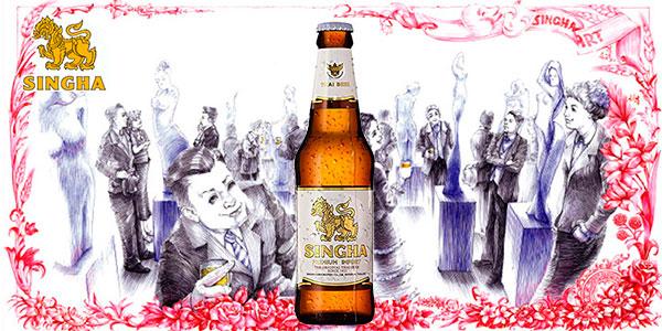 Chollo Pack de 24 botellines de cerveza tailandesa Singha (330 ml)