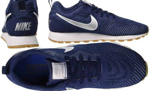 Zapatillas Nike MD Runner 2 para hombre al mejor precio