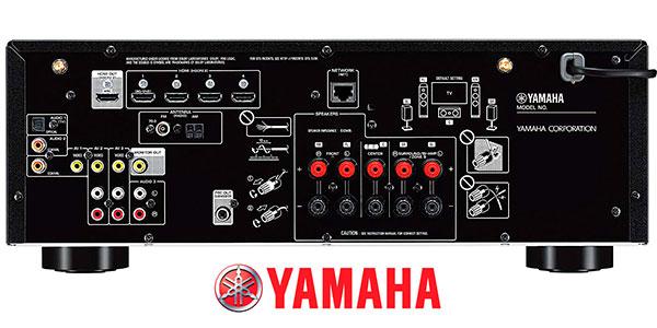 Receptor AV Yamaha RX-V485 de 5.1 canales con Dolby Digital Plus barato