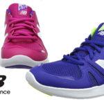 Zapatillas New Balance 570 para niños baratas en Amazon