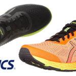 2facc5e89 Si estás buscando unas zapatillas de marca para hacer running