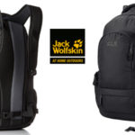 Mochila Jack Wolfskin Daypacks & Bags Trooper 32 barata en Amazon