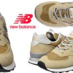 Chollo Zapatillas New Balance 574v2 para hombre