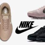 Si estás buscando unas zapatillas de calidad top entre las ofertas de las  Rebajas de enero d804d6ee33b