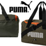 Bolsa deportiva Puma Fundamentals XS II Forest Night barata en Amazon