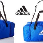 Bolsa de deporte unisex adidas DU1984 azul barata en Amazon