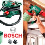 Chollo Sistema de pulverización de pintura Bosch PFS 5000 E de 1.200 W