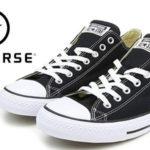 Zapatillas Converse Chuck Taylor All Star Season Unisex al mejor precio en Amazon