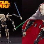 Chollo General Grievous de 18,4 cm de Star Wars