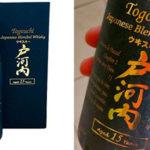 Chollo Whisky Togouchi de 15 años (700 ml)
