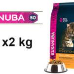 Pienso Eukanuba Top Condition 1+ Rico en pollo de 2 kg para gatos barato en Amazon
