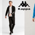 Comprar Chándal Kappa Till Tracksuit para hombre barato en Amazon